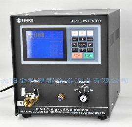 空气流量测试仪,流量仪