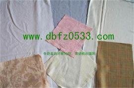 牛奶蛋白纤维:纯纺、混纺梭织面料
