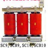 SC9、SCB9、SC10、SCB10系列树脂浇注绝缘干式电力变压器