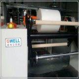金韋爾機械PET雙螺桿片材機設備