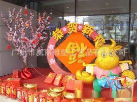定制商场恭贺新春装饰大型摆件 泡沫卡通雕塑