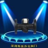 高温不锈钢热动力圆盘式蒸汽法兰疏水阀器CS49H16 DN15 20 25 1寸