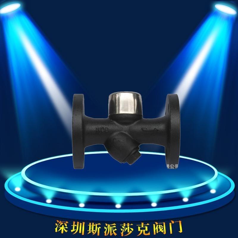 高溫不鏽鋼熱動力圓盤式蒸汽法蘭疏水閥器CS49H16 DN15 20 25 1寸