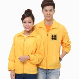 長袖風衣外套男女志願者工作服宣傳活動衣服印字