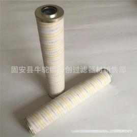 供应HC9600FKS16H 制药厂液压油滤芯