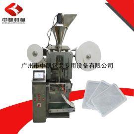 广州中凯厂家供应老北京足贴包装机中药贴暖贴全自动药贴包装机