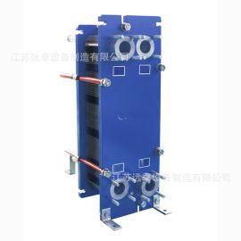 电解液冷却用板式冷却器