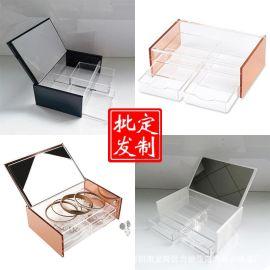 厂家定制首饰收纳盒 亚克力化妆收纳盒带镜子透明化妆盒饰品盒子