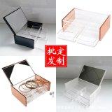 廠家定制首飾收納盒 亞克力化妝收納盒帶鏡子透明化妝盒飾品盒子