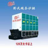 卧式机烧导热油炉(YLW-(1400-18000)MA)