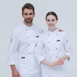 厨师工作服女长袖秋冬装餐饮厨房后厨衣服蛋糕烘焙服装