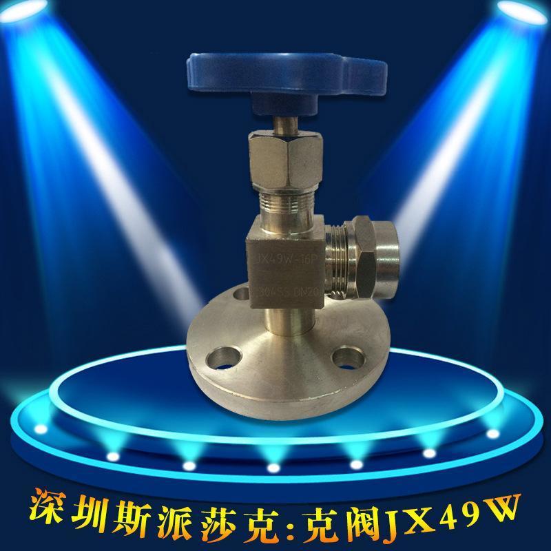 不鏽鋼螺紋絲扣水位液位JX49W液位計針形截止閥DN10 15 20 25