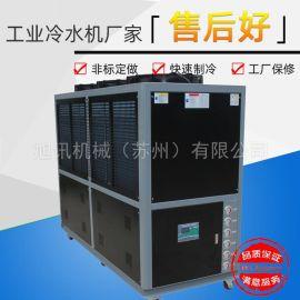 周口20P风冷式冷水机 注塑机冷水机 旭讯机械