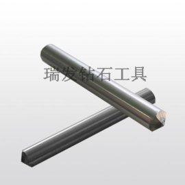 厂家直销瑞发90度天然金刚石雕刻刀