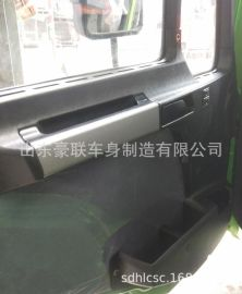 海原 - 供应陕汽重卡德龙F3000牵引驾驶室总成_陕汽德龙3000系列