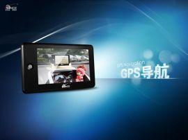 车载GPS卫星定位导航