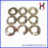 厂家订做**钕铁硼强力圆形磁铁 强磁磁铁片 方形磁铁 磁铁定做