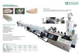 PVC管材生产线 pe管材挤出生产线加工定制生产管材生产线