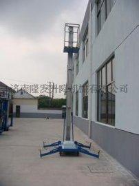 10米铝合金升降机厂家直销