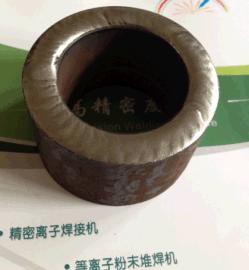 安全阀、闸截止密封面喷焊(钴基粉末)