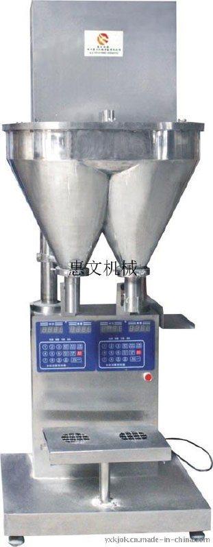 淀粉包装机  自动包装机 淀粉定量包装机厂家