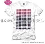 四川定做短袖t恤衫加工哪家公司好?