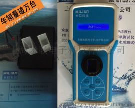 溶解氧测试仪 溶解氧测量仪 溶解氧测定仪