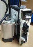 三菱伺服驅動器/伺服控制器MR-J2S-20A 原裝驅動器特價促銷包郵