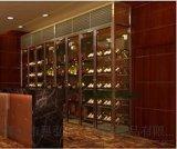 酒吧会所彩色不锈钢酒柜  异形不锈钢酒架 佛山不锈钢酒柜生产厂家