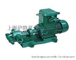 供应不锈钢齿轮泵KCB齿轮油泵
