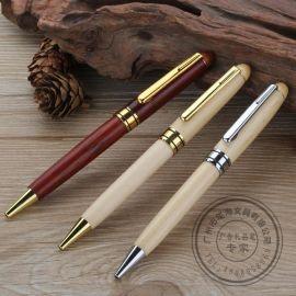 樱桃木木制圆珠笔,可加印logo笔,木头笔高档礼品笔