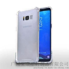 适用三星NOTE8手机壳二合1高透手机套专业厂家批发生产热销款阿里巴巴