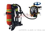 恆泰RHZK9具有自帶壓縮空氣源供給佩戴者呼吸正壓式消防空氣呼吸器