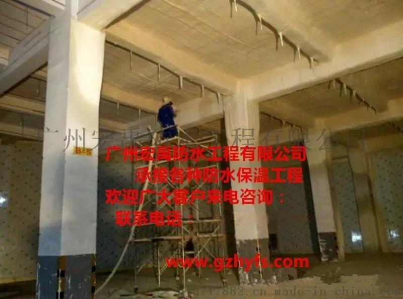 江门聚氨酯冷库喷涂工程、聚氨酯冷库外墙喷涂、冷库发泡聚氨酯施工、冷库现场发泡聚氨酯、聚氨酯冷库喷涂施工队