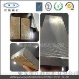 厂家直销*微孔铝蜂窝板,吸声板