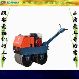 小型压路机,RWYL31手扶双钢轮压路机
