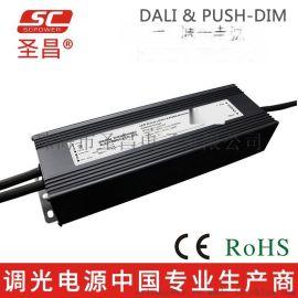 圣昌200W DALI &Push-Dim二合一LED调光电源 12V 24V输出恒压调光防水驱动电源