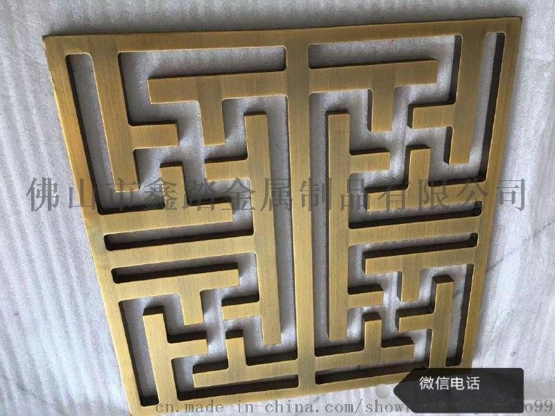 酒店黃古銅不鏽鋼鏤空花格、門花價格【專業廠家】
