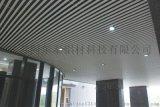 熱銷O型鋁圓通 天花吊頂鋁合金圓通 鋁圓通供應商 製造商
