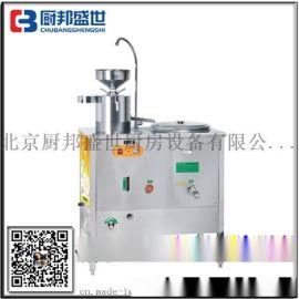 多功能豆浆机设备|新型全自动豆浆机