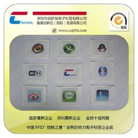 创新佳rfid电子标签,防伪防盗,珠宝玉器标签,工厂直供,可定制