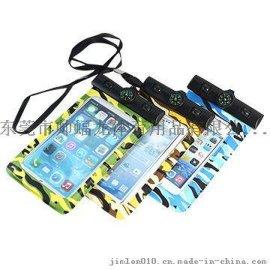 户外旅游防水袋加厚迷彩手机防潮袋沙滩漂流防水袋防水包