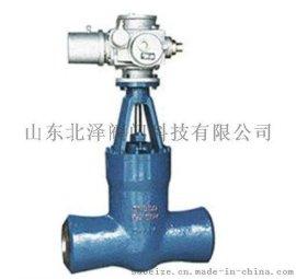 供应Z961Y-P54高温高压电动电站闸阀