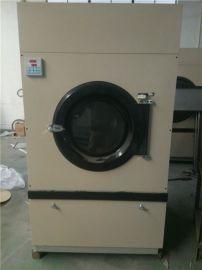 供应衡涤牌洗衣房设备全自动工业烘干机HG-100Z蒸汽型烘干机洗涤设备