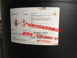 美国瀚森HEXION(原壳牌)Epikote5003-W-55A水性环氧树脂乳液