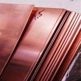 铜板厂家供应河南洛阳紫铜板 4.0mm厚紫铜板