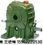 蝸輪減速機 HW80-60蝸輪供應