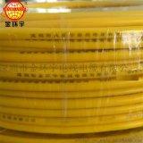 金環宇電線BVV 4平方金環宇電線廠家供應雙層皮電線