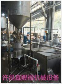 许昌赐福全自动不锈钢磨浆机
