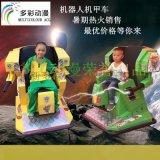 新款乐吧逍遥车对战功能双人乐吧车广场儿童玩具娱乐车电瓶车
